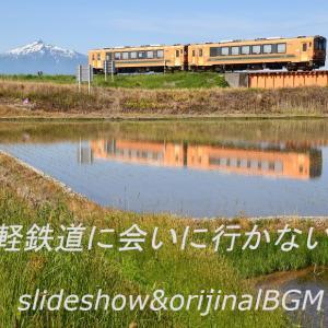 slideshow&orijinal BGM  『津軽鉄道に会いに行かないか』