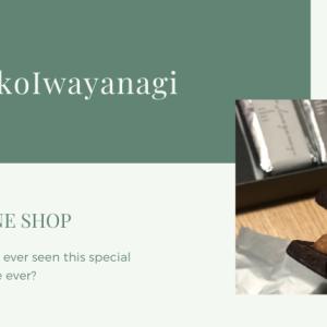 アサコイワヤナギのオンラインショップで焼き菓子を取り寄せてみたよ♪