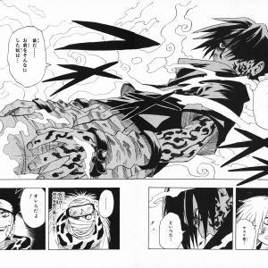 NARUTO-ナルト-「中忍選抜試験編~第二の試験~」のあらすじと感想