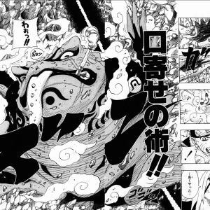 NARUTO-ナルト-「中忍選抜試験編~準備期間~」のあらすじと感想