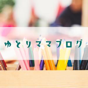 【中学受験】小学3年生からの算数:分配算【トップクラス問題集】