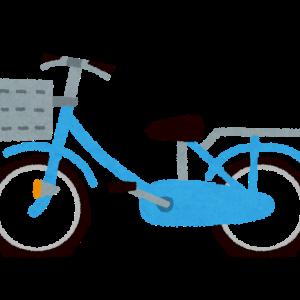 自転車パンクと思ったら。。。