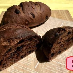 自分を好きになる -文旦ピールとチョコレートのパン-