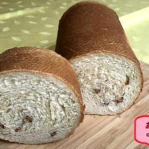 秋・美味しいもの ☆自家製☆メープルとアーモンドのラウンドパン#