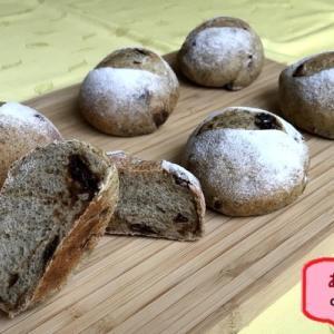 味もコスパも嬉しい干し野菜作り ~紅茶とプルーンのパン~