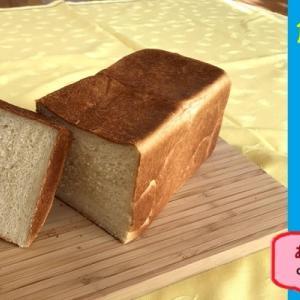 脱 : がっかり押入れ ~角食パン~