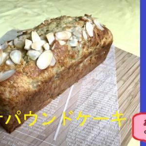 ♪豚丼とケーキ♪