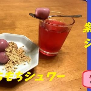♪モチモチ&シュワ〜♪