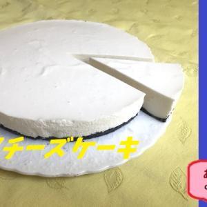 ♪レアチーズケーキ♪