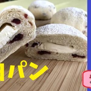 ♪ 白パン♪