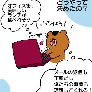 養子縁組にしたワケ【インフォメーション】
