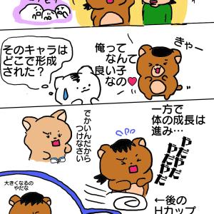 まめ物語☆小学生編②