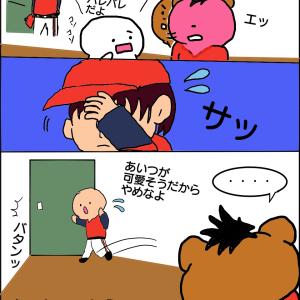 まめ物語☆中学生編