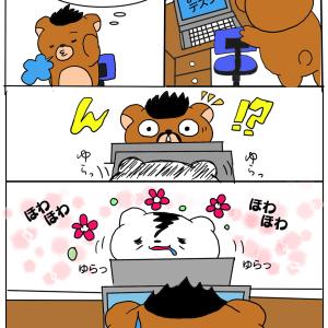 二人の出逢い③