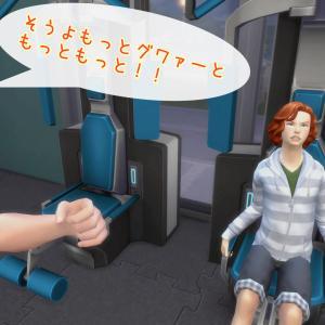 スターを夢見て 02 「安らぎのジム」〜 PS4 シムズ4 〜