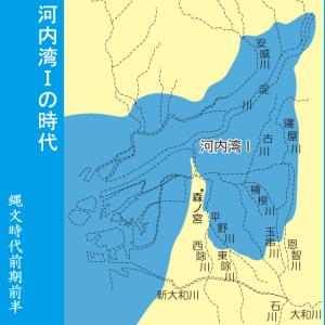 大阪の土地の選び方(地盤編①)