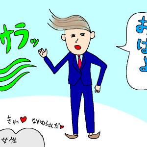カーテンが自動で開く!SwitchBot(スイッチボット)カーテンが日本正式販売開始