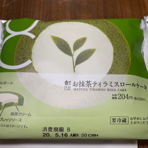 【ローソン】今週の新作シリーズ(お抹茶ティラミスロールケーキ)