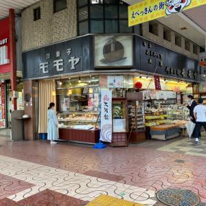 【和菓子・洋菓子】布施駅のすぐ近く、フルーツ大福こうて行き~♪