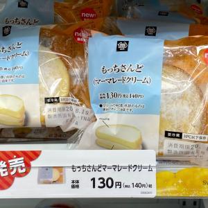 【ミニスト】マーマレードともちもちパンケーキの誘惑♪(もっちさんど)
