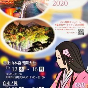 世界遺産の町イベント
