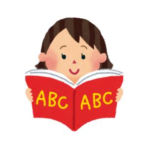 ディズニー好きな子どもにお手頃価格で気軽に英語に触れさせられる5つのツールをご紹介します