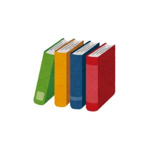 幼児におすすめの図鑑・辞書4冊まとめ!子どもに調べるクセをつけるために大人も調べよう!使いやすいと大人もハマる!