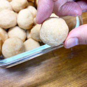 パパが作る簡単・ヘルシー・環境に優しい『男の菜食スイーツ①こめまるクッキー』