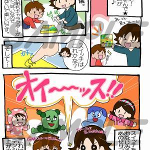 イラスト・漫画等お仕事について