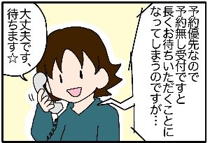 339.産婦人科【第二子妊娠前期②】