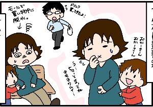 347.妊娠前期の不調【第二子妊娠前期⑥】