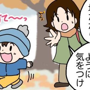 399.葉っぱマン①