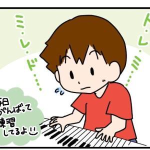 436.うちの小さなピアニスト①