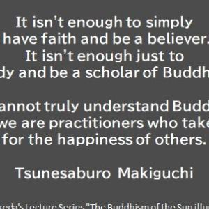 信じているだけの「信者」ではいけない。