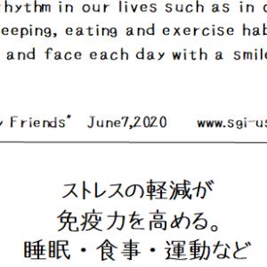 TO MY FRIENDS/わが友に贈る June.7 2020