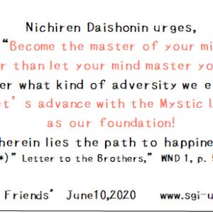 TO MY FRIENDS/わが友に贈る June.10 2020