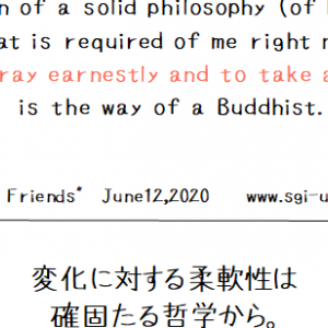 TO MY FRIENDS/わが友に贈る June.12 2020