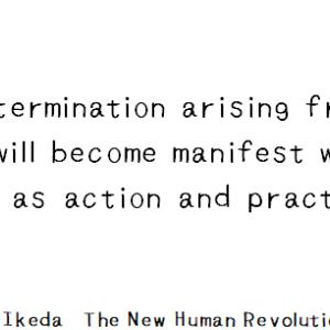 信心の一念は、必ず「行動」「実践」となって表れるものだ。