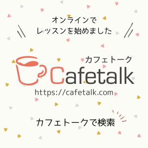 日本語の学習