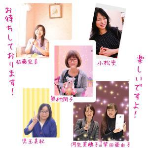 急遽!新時代の秋田美人シークレットイベント!開催します。