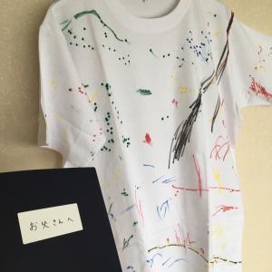 父の日のプレゼント てづくりTシャツが届きました