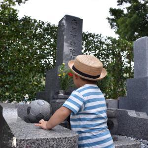 お墓参りでサッカーボールに…スイカ割り!プール!誕生日会!夏休み19日目 8/10