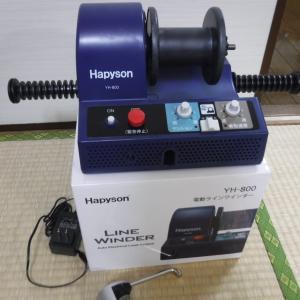 【Hapyson  ハピソン 電動ラインワインダー YF-800を使用した感想(インプレ)について】