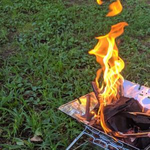 焚き火台が欲しい!?ソロキャンプに使いやすい焚き火台をチェック!