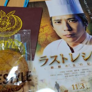 大野君のカレーパン。