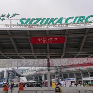 SUZUKA 2&4レースを観戦してきました。