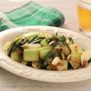 【レシピ】味付け簡単!青梗菜とシーチキンのオイスター炒めとテキスト発送✨
