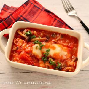【レシピ】子供受けも抜群!鮭のトマトソース煮