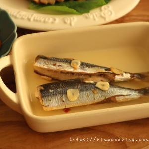 【レシピ】鰯のオイル煮