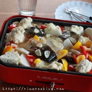 【レシピ】塩鯖とカマンベールのホットプレートオイル煮
